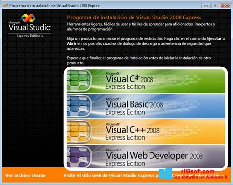 স্ক্রিনশট Microsoft Visual Studio Windows 8