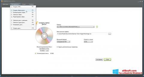 স্ক্রিনশট DAEMON Tools Ultra Windows 8