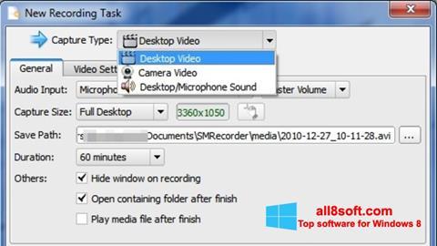 স্ক্রিনশট SMRecorder Windows 8