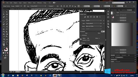 স্ক্রিনশট Adobe Illustrator Windows 8
