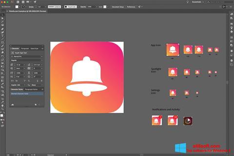 স্ক্রিনশট Adobe Illustrator CC Windows 8
